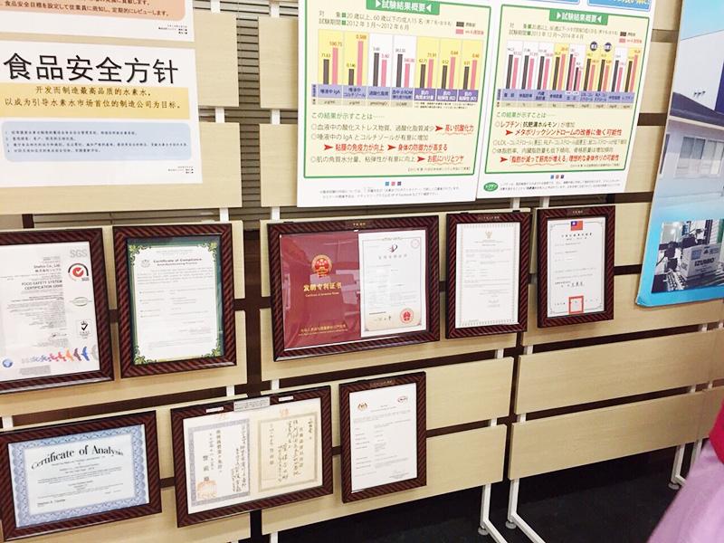 Tự hào với hàng loạt giấy chứng nhận, giải thưởng , thành tựu sản phẩm đạt được trên toàn thế giới 34