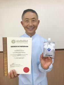 Những điểm đặc biệt của nước hydro Izumio và Super Lutein 6