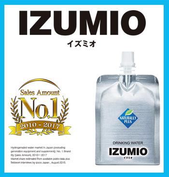sản phẩm nước giàu hydro izumio nhật bản