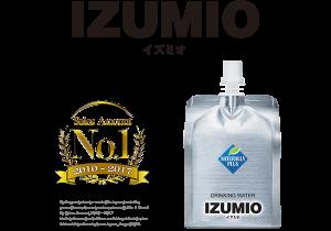 Nước Hydro IZUMIO hoạt động thế nào và tác dụng khi vào trong cơ thể người ? 6