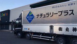 Ấn tượng với quy trình kiểm hàng, xuất kho, vận chuyển nghiêm ngặt nước hydro IZUMIO tại nhà máy sản xuất tại Nhật Bản