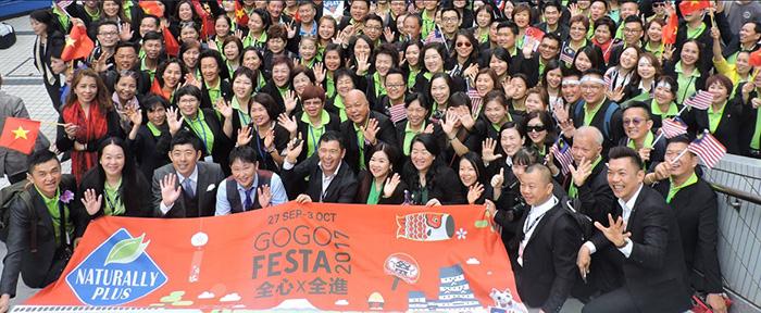 Tuyển đại lý , cộng tác viên  hợp tác kinh doanh cùng IZUMIO Việt Nam 11